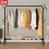 Windproof Clothes Hanger Dengan Gantungan Topi baju besi panjang - Putih