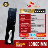 HYNIX DDR4 8GB PC25600 3200mhz LONGDIM