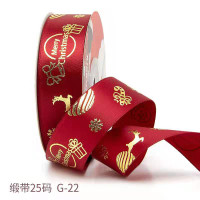 Pita natal satin lebar 2,5cm christmast ribbon pita kado natal