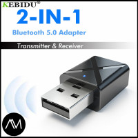 USB Dongle HiFi Audio Bluetooth Transmitter & Receiver - KN320