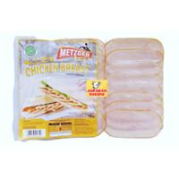 Ayam Classic Smoked Chicken Breast 150 gr