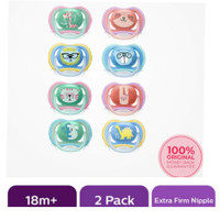 Avent Soother / Empeng Avent 18m 12 m+ Orthodontic Pacifier