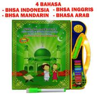 MAINAN E BOOK MUSLIM LAMPU LED 4BAHASA PLAYPAD ISLAMI 4IN1 NO.JJ-005