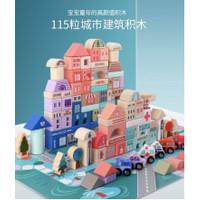 City Building Block 115 Wooden Blocks Mainan Anak Balok