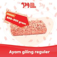 Daging ayam giling reguler 0,9-1kg