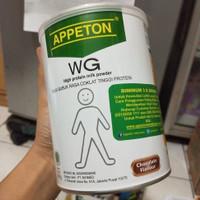 appeton wg coklat 450 gr