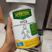 appeton wg vanila 450 gr in