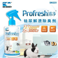 dr321 dr bunny profresh urine stain & stain odor remover 300ml