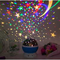 Lampu tidur proyektor Bulat 1027a motif bulan bintang Dream rotating