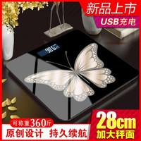 timbangan badan karakter / Timbangan Badan Kupu kupu Digital 180Kg