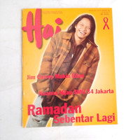 Majalah HAI No.3 Jan 1996 Cover ARMAND MAULANA