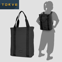 Tote Backpack TORVE Totebag TBP1.0 - Hitam