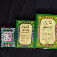 Qur'an Mutasyabihat (Mushaf Attibyan Uk Besar)
