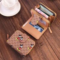 Dompet kecil wanita | Dompet lipat kecil wanita | Dompet wanita S311
