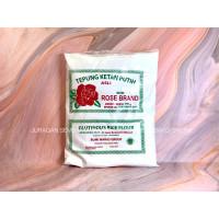 Tepung Ketan Putih ROSE BRAND 500gr/ Glutinous rice flour / rose brand