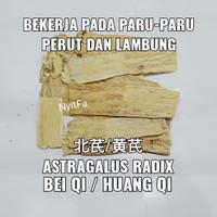 Obat Kesehatan Paru-Paru/Astragalus/ Huang Qi / Bei Qi / 黄芪/北芪