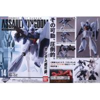 Gundam Assault Kingdom no 14 : RGZ-91 Re-GZ