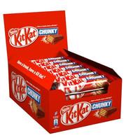 Kitkat Chunky Chocolate 24x38gr / Kitkat Cokelat 38gram / 38