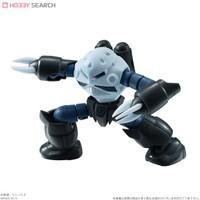 Gundam Assault Kingdom no 16 : MSM-07 Z'Gok