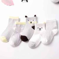 Kaos kaki bayi import karakter / Kaos kaki anak 0 - 4 tahun - grey bear, XS