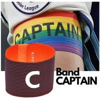 Cap Band Kapten Sepakbola FUtsal REVERSIBLE CAPTAIN'S ARMBAND KIPSTA