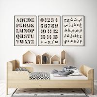 Poster Edukasi Anak - ABC 123 Hijaiyah Nursery Wall Art - Black