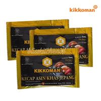 Kikkoman Soy Sauce Sachet / Sashimi Shoyu Sauce Kecap Asin Jepang 5ml