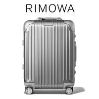 RIMOWA Original Cabin 35 L Aluminum - Koper Kabin - Silver