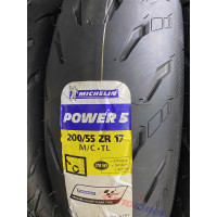 Ban Michelin Power 5 200/55 -17 200/55 17 Ninja ZX25R Z1000 CBR1000