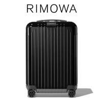 RIMOWA Essential Lite Cabin 37 L - Koper Kabin - Black Gloss