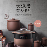 Bear Electric Stew Cooker Slow Cooker 4.5L Brown
