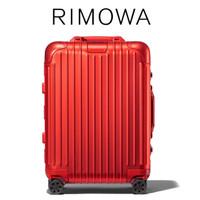 RIMOWA Original Cabin 35 L Aluminum - Koper Kabin - Scarlet