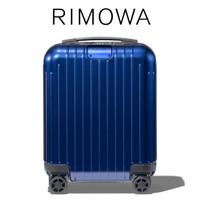 RIMOWA Essential Lite Kids 19 L - Koper Kabin Anak - Blue Gloss