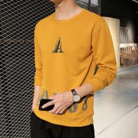 Atasan Baju Lengan Panjang Pria Cowok Aimos Fashion Motif Kekinian