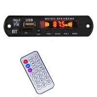 Modul DC 5V Decoder Audio MP3 WMA Wireless Bluetooth USB FM