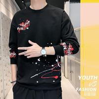 Kaos Baju Pria Lengan Panjang Atasan Distro Cowok Noname Fashion Keren