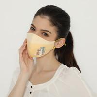 Sunny Day Mask - Arkamaya x Gudetama
