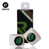 Liner pelapis pelindung ban dalam sepeda anti bocor rockbros - MTB 26