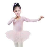 baju balet anak perempuan lengan panjang rok tutu