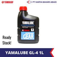 Yamalube GL-4 Outboard Motor Gear Oil Oli Gir Motor Air [1 L]