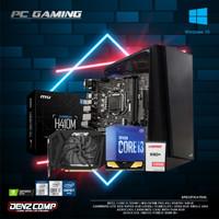 PC GAMING - INTEL CORE I3 10100F (GTX 1650 SUPER 4GB)8GB RAM/128GB SSD
