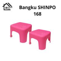 Bangku Shinpo 168 Kursi Jojodog Shinpo Bangku Plastik Shinpo