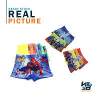 3 PCS Celana Renang Anak Laki-laki Boxer Full Print