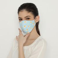 Blue Print Mask - Arkamaya x Gudetama