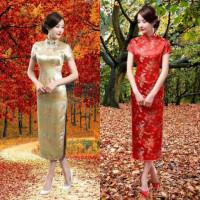 NEW YEAR SALE Cheongsam Dress Panjang Jumbo Edition