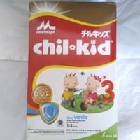 Morinaga BMT/ ChilMil/ ChilKid/ ChilSchool 800 Gram Madu Vanila