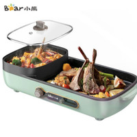 BEAR ELECTRIC 2in1 HOT POT GRILL PAN MULTIFUNCTION LARGE