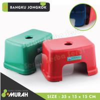Bangku Jongkok Plastik Warna Premium Quality Anti Slip - Bangku Pendek