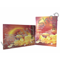 Bird's Nest Ginseng with White Fungus and Rock Sugar 6's