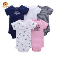 BABYMONTEL - Baby Jumper Motif Cutie 5pcs - 24M